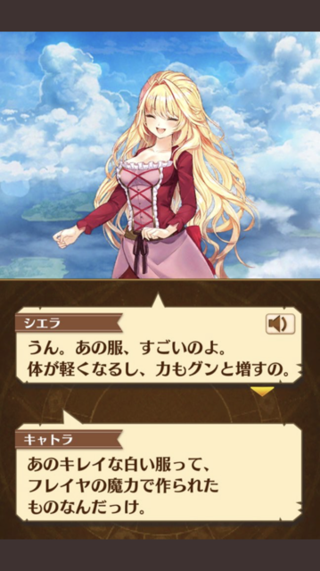 iOS の画像 (20).png